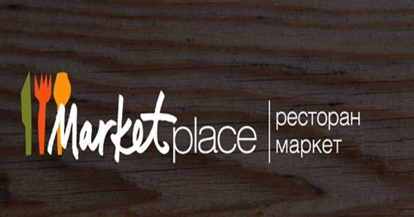 Кулинарное путешествие с MarketPlace